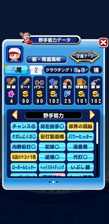 f:id:arimurasaji:20191016211527j:plain