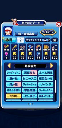 f:id:arimurasaji:20191016211531j:plain