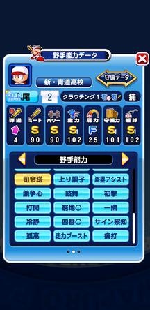 f:id:arimurasaji:20191016211534j:plain