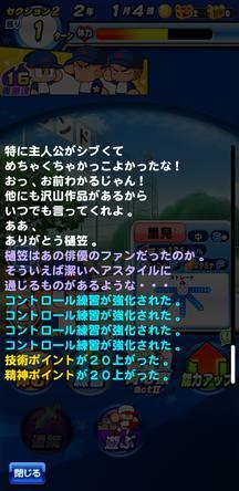 f:id:arimurasaji:20191017212925j:plain