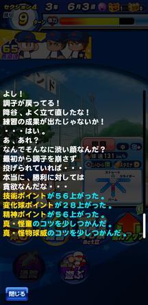 f:id:arimurasaji:20191017212948j:plain