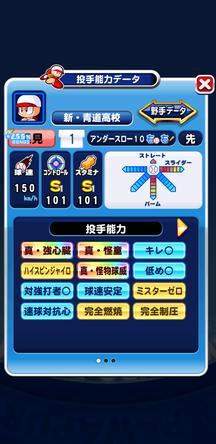 f:id:arimurasaji:20191017213030j:plain