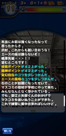 f:id:arimurasaji:20191017221936j:plain