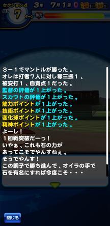 f:id:arimurasaji:20191017222002j:plain