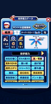 f:id:arimurasaji:20191017222035j:plain