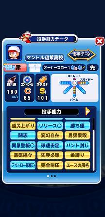 f:id:arimurasaji:20191017222038j:plain