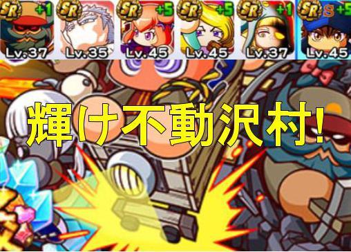 f:id:arimurasaji:20191017222426j:plain