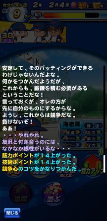 f:id:arimurasaji:20191018212438j:plain