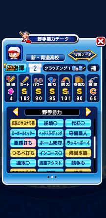 f:id:arimurasaji:20191018212549j:plain