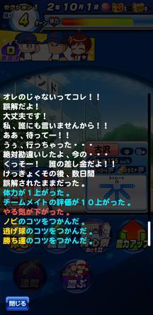 f:id:arimurasaji:20191018225600j:plain