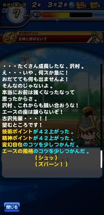 f:id:arimurasaji:20191018225618j:plain