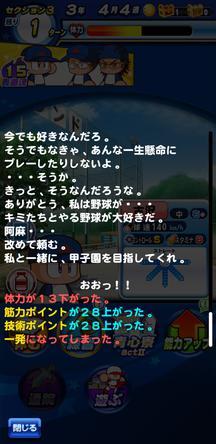 f:id:arimurasaji:20191018225650j:plain
