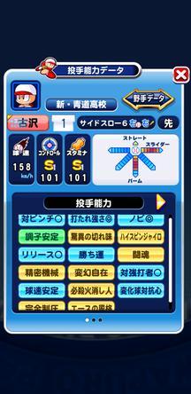 f:id:arimurasaji:20191018225731j:plain