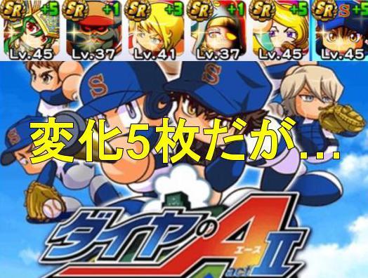 f:id:arimurasaji:20191019103342j:plain