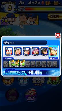 f:id:arimurasaji:20191019115937p:plain