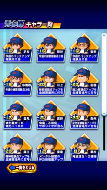 f:id:arimurasaji:20191019115954p:plain