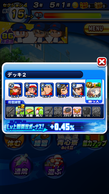 f:id:arimurasaji:20191019120746p:plain