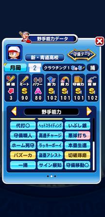 f:id:arimurasaji:20191019170736j:plain