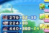 f:id:arimurasaji:20191020115652j:plain