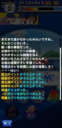 f:id:arimurasaji:20191020165156j:plain