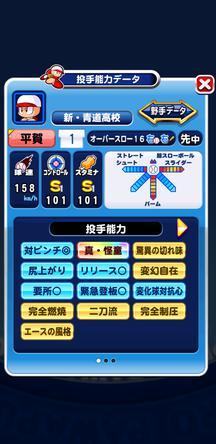 f:id:arimurasaji:20191020165333j:plain