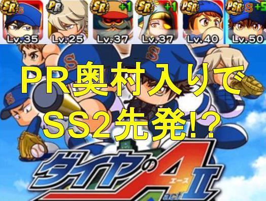 f:id:arimurasaji:20191020172606j:plain