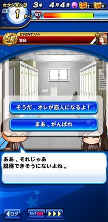 f:id:arimurasaji:20191021211621j:plain