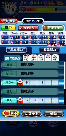 f:id:arimurasaji:20191021211637j:plain