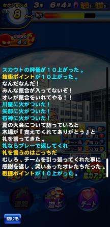 f:id:arimurasaji:20191021211646j:plain
