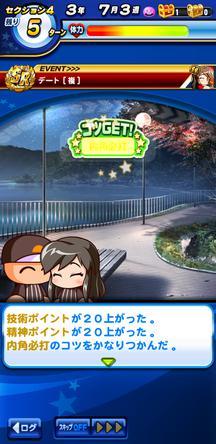 f:id:arimurasaji:20191021211658j:plain