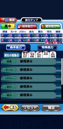 f:id:arimurasaji:20191021211726j:plain