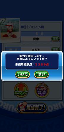 f:id:arimurasaji:20191021211734j:plain