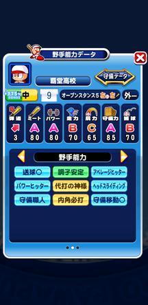 f:id:arimurasaji:20191021211739j:plain
