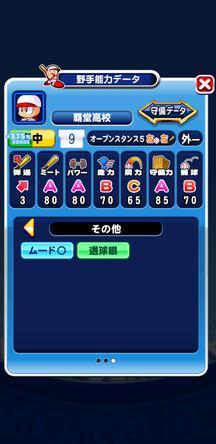 f:id:arimurasaji:20191021211742j:plain
