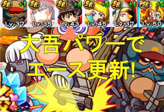 f:id:arimurasaji:20191022214515j:plain