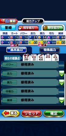 f:id:arimurasaji:20191022223121j:plain