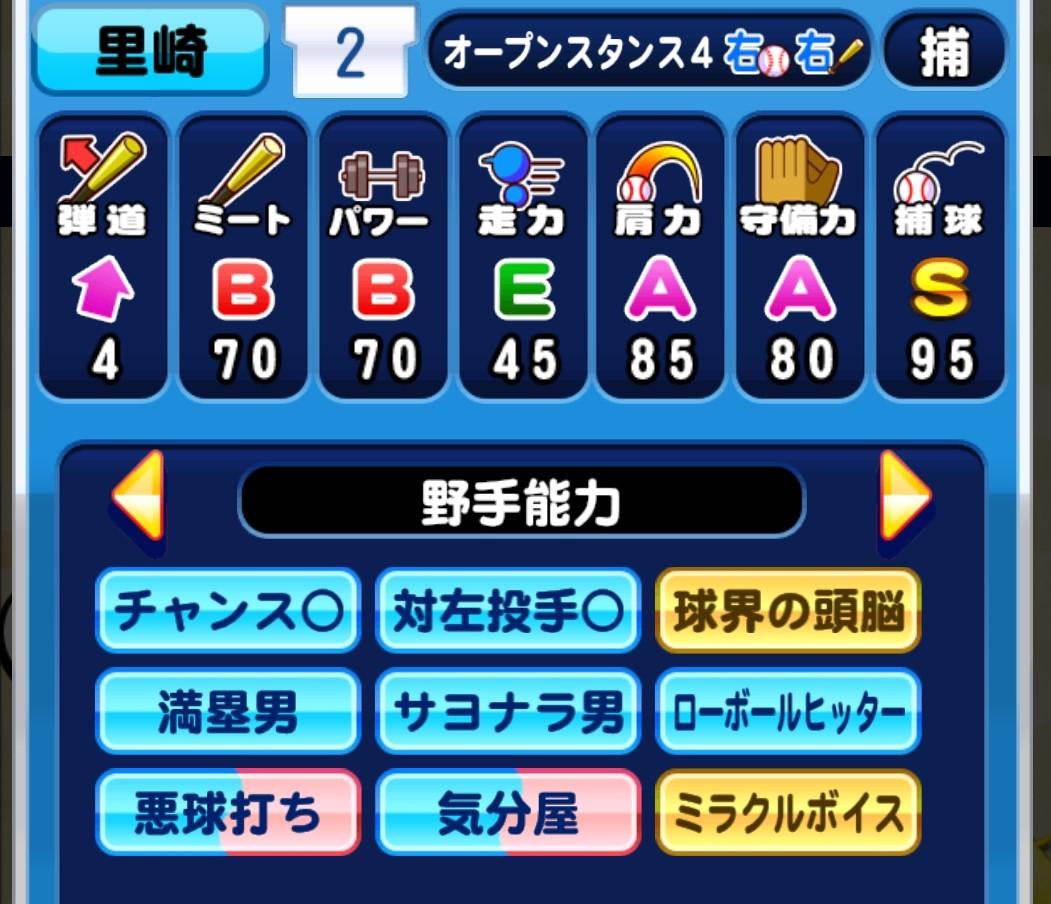 f:id:arimurasaji:20191022223236j:plain