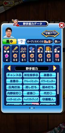 f:id:arimurasaji:20191023214726j:plain