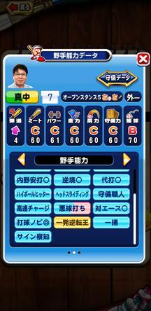f:id:arimurasaji:20191023214734j:plain