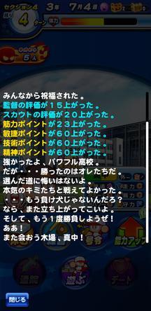 f:id:arimurasaji:20191023214917j:plain