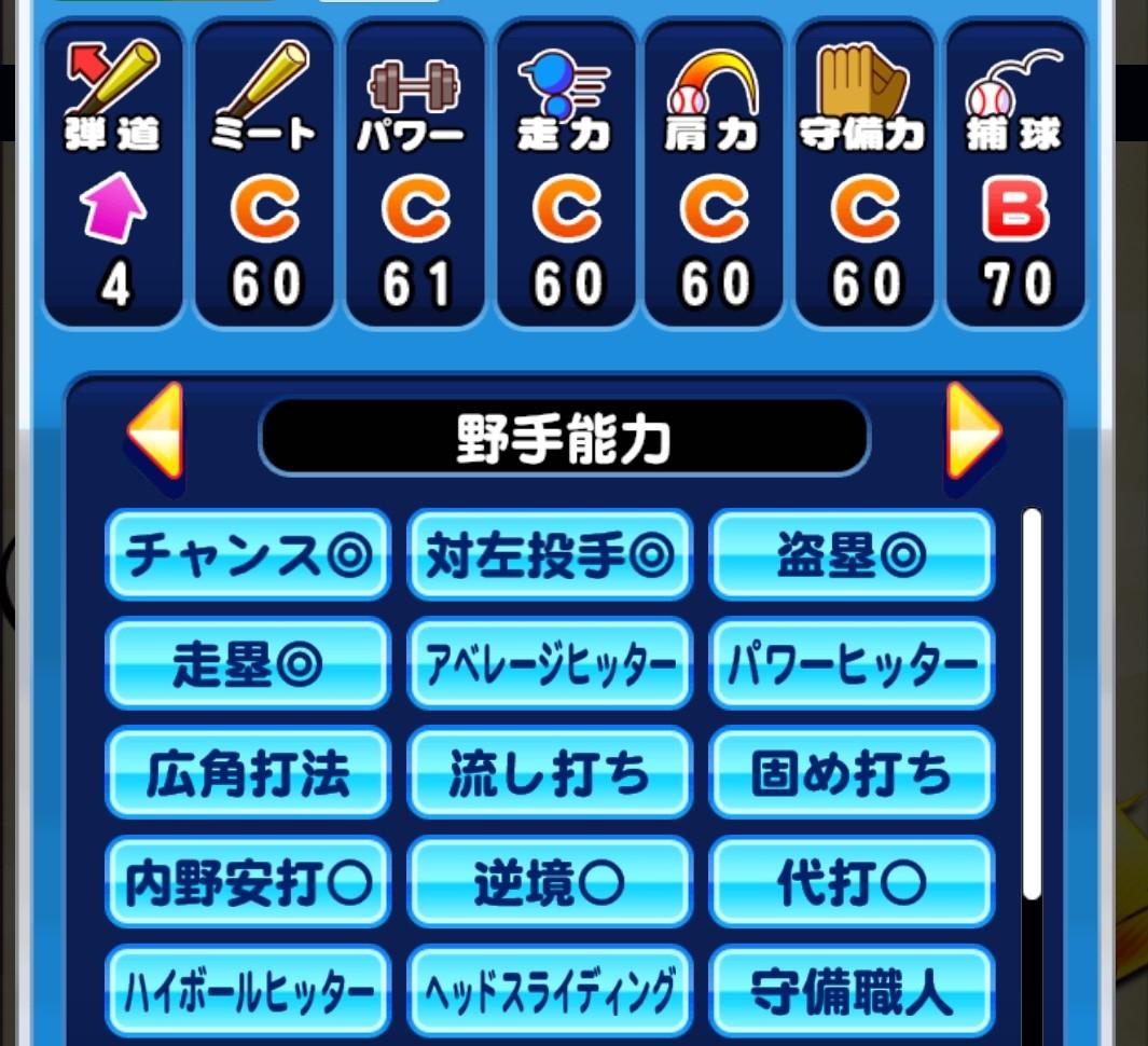 f:id:arimurasaji:20191023215318j:plain