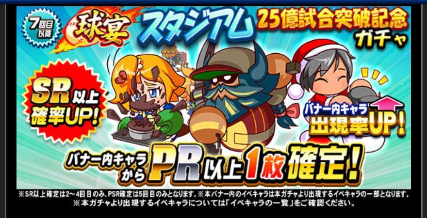 f:id:arimurasaji:20191023225425j:plain