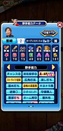 f:id:arimurasaji:20191024212458j:plain