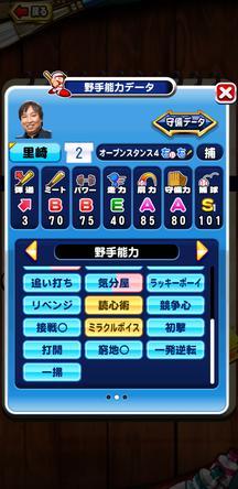 f:id:arimurasaji:20191024212502j:plain
