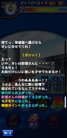 f:id:arimurasaji:20191024212526j:plain