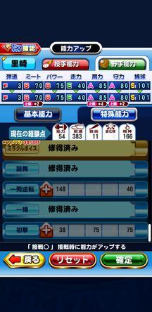 f:id:arimurasaji:20191024212651j:plain