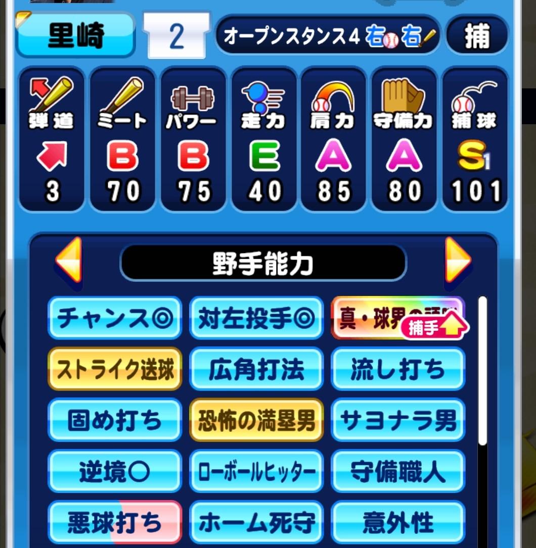 f:id:arimurasaji:20191024213148j:plain