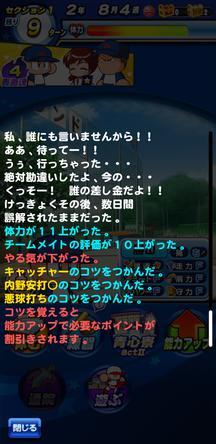 f:id:arimurasaji:20191025220421j:plain