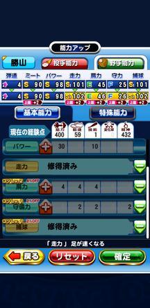 f:id:arimurasaji:20191025220527j:plain