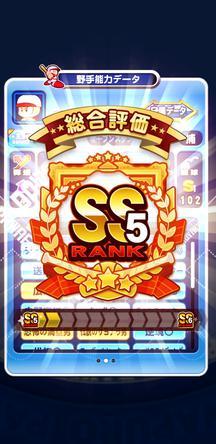 f:id:arimurasaji:20191025220530j:plain